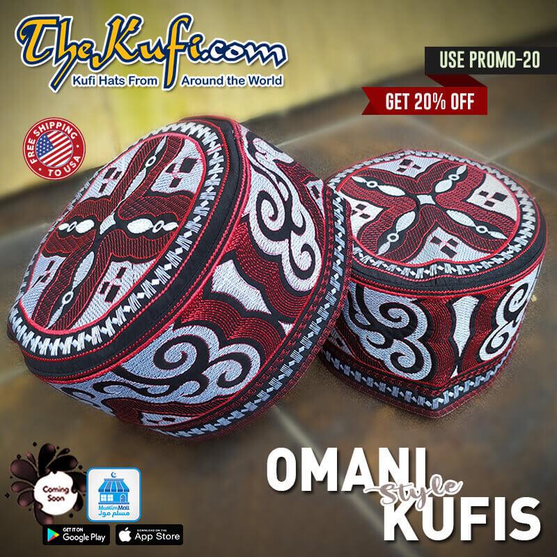Omani Embroidered Black Base Silver & Red Kufi
