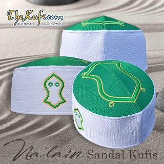 Prophet Muhammad (SAW) Sandal Na'lain Emblem Kufis